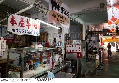 Chiayi, Taiwan - Feb 3rd, 2020: Chiayi East marketplace at Chiayi city, Taiwan, Asia