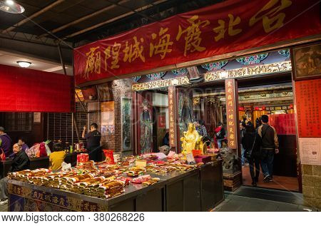 Taipei, Taiwan - Jan 23th, 2020: famous attraction of Taipei Xia Hai City God Temple with people, Taipei, Taiwan