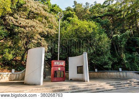 Puli, Taiwan - November 25th, 2019: the stele of Taiwan's Geographical Center, Puli township, Nantou, Taiwan