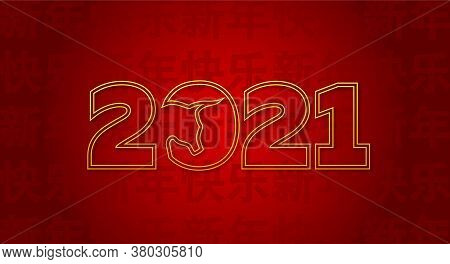 Gold Numbers 2021. Ox Silhouette. Chinese New Year 2021 Year Of The Ox
