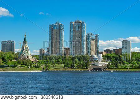 Samara, Russia - May 2020: Cityscape of Volga river embankment in Samara, Russia