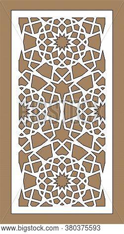 Cnc Decorative Pattern, Jali Design, Interior Element. Islamic , Arabic Laser Cut. Shade Screen, Pri