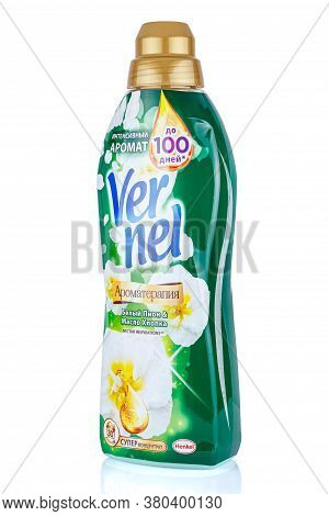 Moscow, Russia - July 22, 2020: Side View Of Vernel Aromatherapy Nectar Inspiration With White Peony