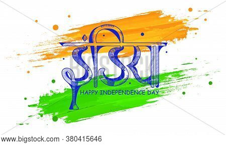 India Independence Day 15 August Celebration. Creative Floral Hindi Calligraphy With India Flag Tric