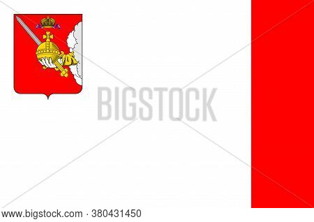 Flag Of Vologda Oblast In Russian Federation