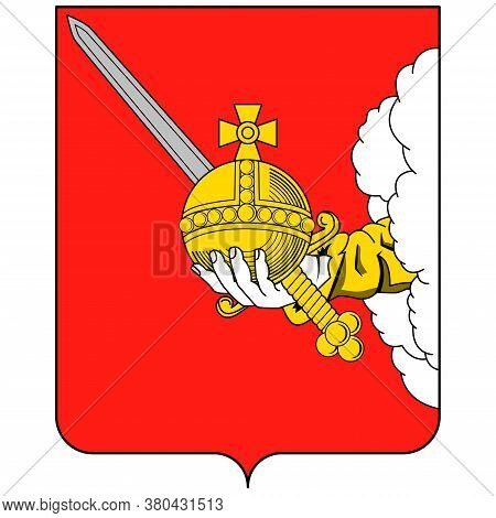 Coat Of Arms Of Vologda In Russian Federation