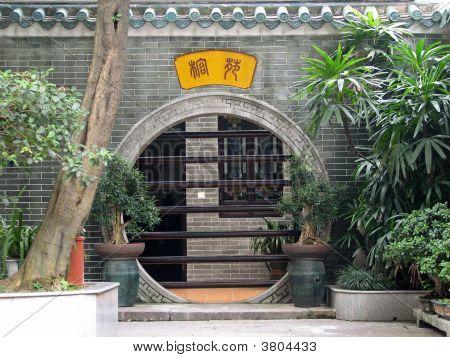 Chinese Portal Door