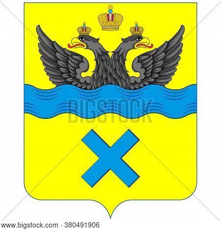 Coat Of Arms Of Orenburg Is The Administrative Center Of Orenburg Oblast, Russia. Vector Illustratio