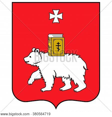 Coat Of Arms Of Perm Of Russian Federation
