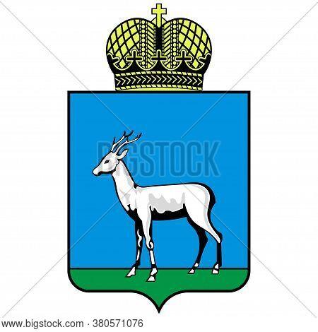Coat Of Arms Of Samara In Russian Federation