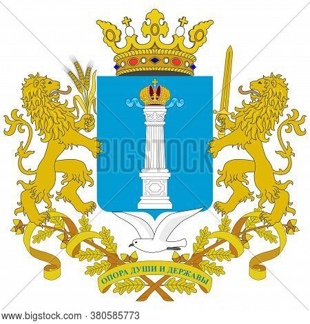 Coat Of Arms Of Ulyanovsk Oblast Of Russia