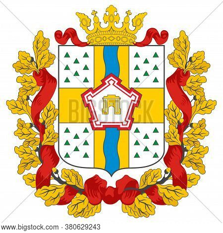 Coat Of Arms Of Omsk Oblast In Russian Federation