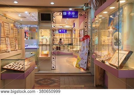 Taipei, Taiwan - December 4, 2018: Seller Waits For Customers In A Jewelry Store In Taipei City, Tai