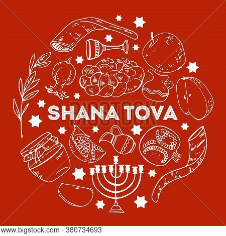 Jewish New Year Rosh Hashanah Round Composition With Traditional Objects. Title In Hebrew Have A Goo