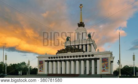 Moscow, Russia - September 13, 2016: Soviet Monument At The Exhibition Of Achievements Of National E
