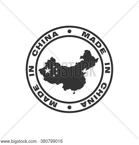 Stamp With Text Made In China. Logo Chinese Quality. Icon Premium Quality. Label Made In China. Vect