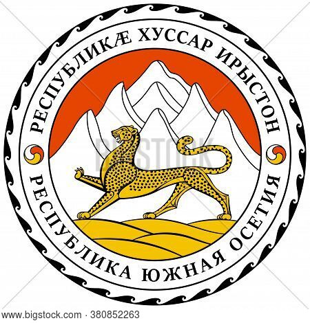 Coat Of Arms Of Republic Of South Ossetia Of Russia