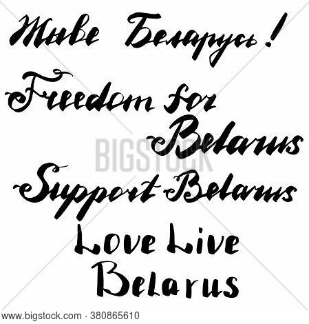 Text In Belarusian Protest. Freedom For Belarus, Support And Love Live Belarus Calligraphy Hand Lett