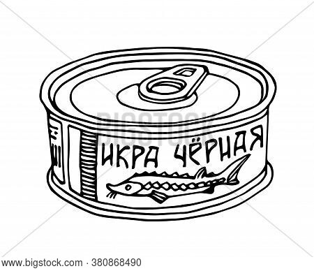 Salted Canned Sturgeon Caviar, Delicious Seafood, For An Icon, Logo Or Emblem, Vector Illustration W