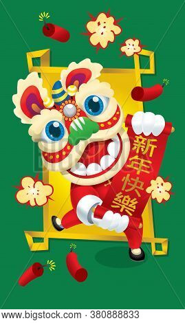 A Chinese Dragon With Greeting Post. Caption: May The Wealth Come To You.