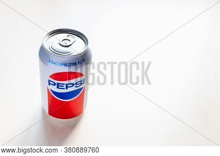 Moscow, Russia - August 6, 2020: New Limited Edition Can Of Pepsi With Design From The 80s Of The 20