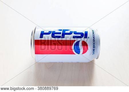 Moscow, Russia - August 6, 2020: Limited Edition Can Of Pepsi With Design From The 90s Of The 20th C