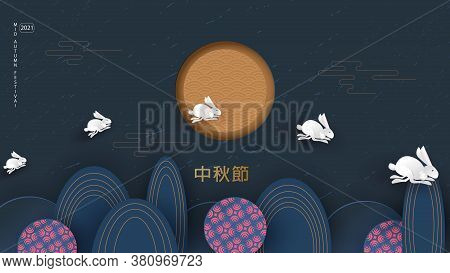 Mid-autumn Festival. Jumping Hares. Chuseok, Chinese Translation Mid-autumn. Vector Banner, Backgrou