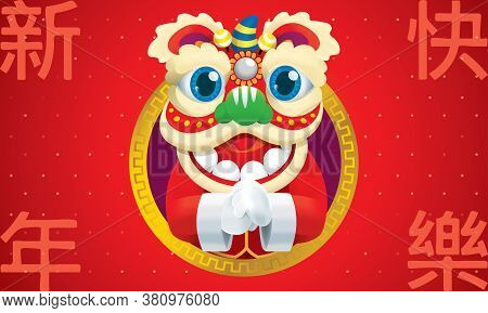 A Chinese Southern Lion With Greeting Post. Caption: Happy Chinese New Year.