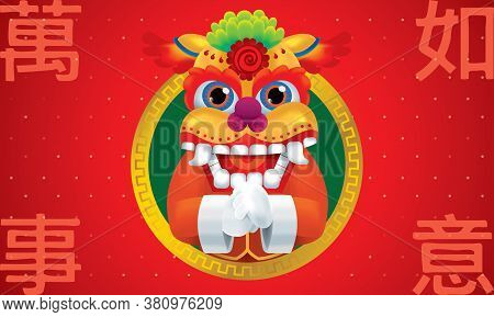A Chinese Northern Lion With Greeting Post. Caption: Lucky Always.