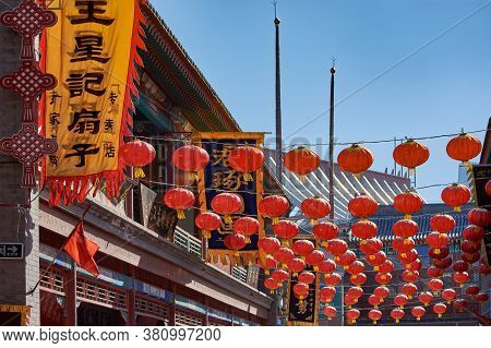 Tianjin / China - February 14, 2016: Red Lanterns Decorating The Streets In Old Town In Tianjin, Chi