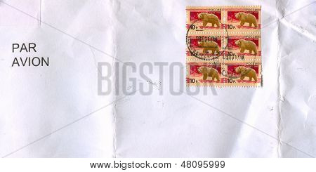 RUSSIA - CIRCA 2013: A stamp printed in Russia shows image of the Beer, circa 2013.