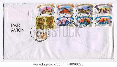 RUSSIA - CIRCA 2013: A stamp printed in Russia shows image of the Nizhny Novgorod Kremlin, Zaraisky Kremlin, Novgorod Kremlin, Pskov Kremlin and Rat and Combine-harvester, circa 2013.
