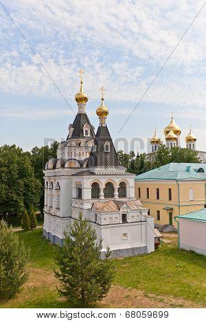 Saint Elizabeth Church (1895) In Dmitrov, Russia