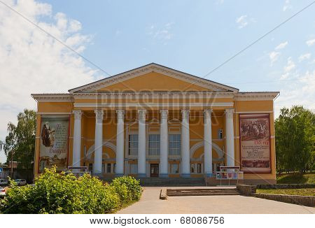 Palace Of Culture (1961)  In Dmitrov, Russia