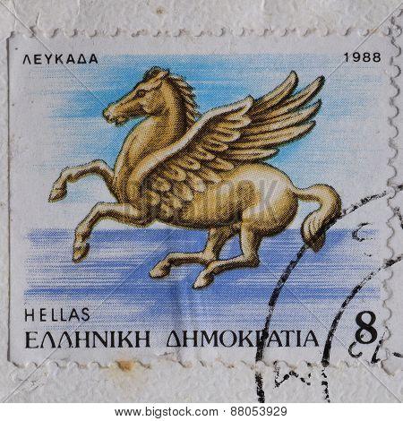 Pegasus Postage Stamp