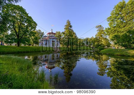 Landscapes of the Catherine Park in the summer. St. Petersburg. Russia