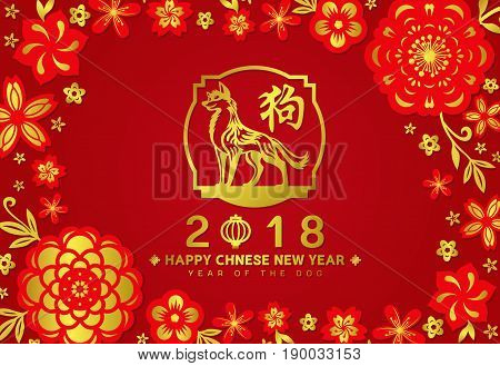 Happy chinese new year card with gold dog zodiac sign (Chinese word mean dog) and paper cut flowers frame art vector design