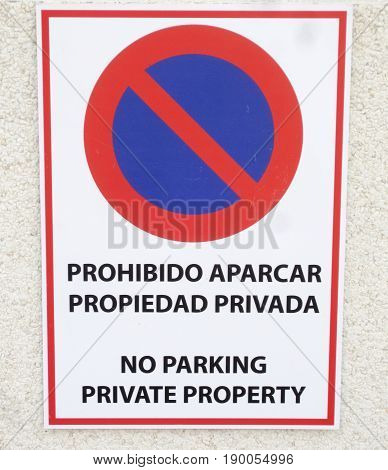 No Parking sign in private area in Spain