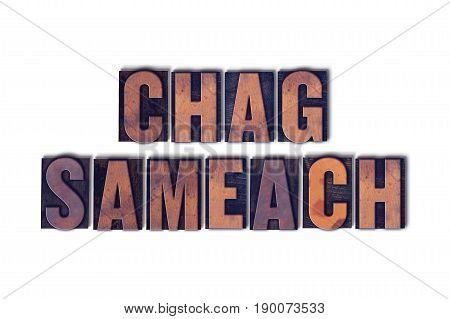 Chag Sameach Concept Isolated Letterpress Word