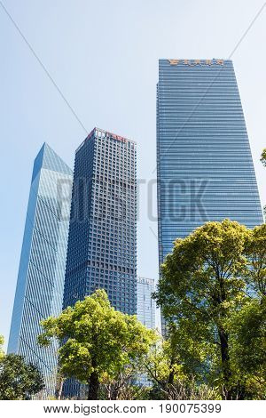 Green Trees And High-rise Buildings In Guangzhou