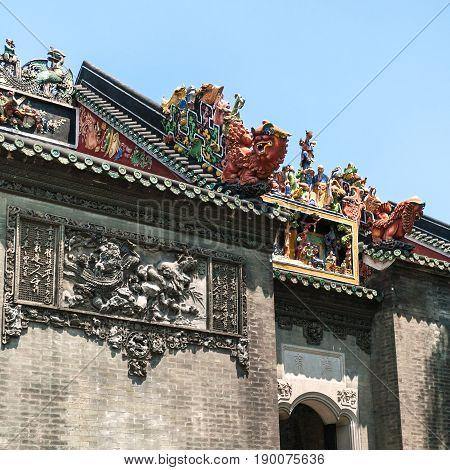 Wall Decor Of Guangdong Folk Art Museum