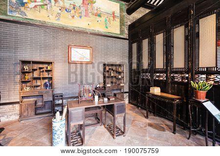 Working Room In Guangdong Folk Art Museum