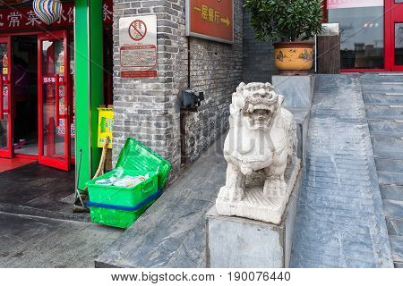 Restaurant And Street Decoration In Beijing
