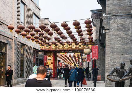 Tourists Near Shops On Pedestrian Street Qianmen