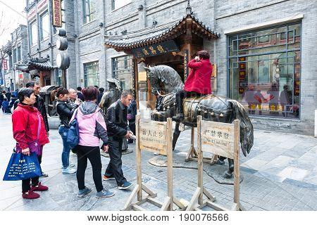 Tourists On Pedestrian Street Qianmen In Beijing