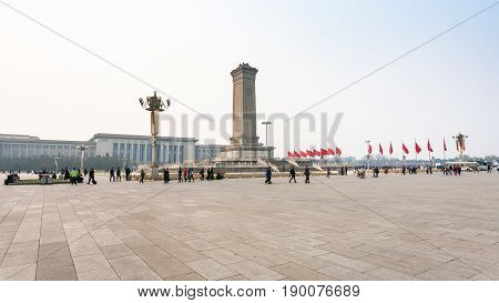 Panorama Of Tiananmen Square With Tourists