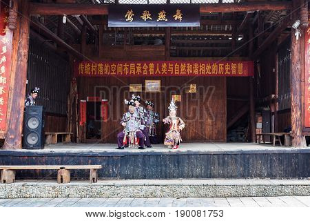 Dong Culture Show In Chengyang Village