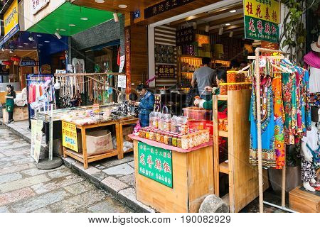 Arket Stalls In Shopping Street In Yangshuo City