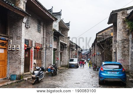 People On Typical Street In Xing Ping Town
