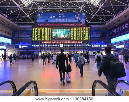 People In Hall Of Beijing West Railway Station
